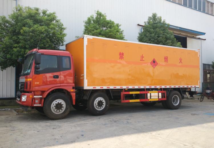 福田欧曼7.7米易燃气体运输车厂家电话15997903366