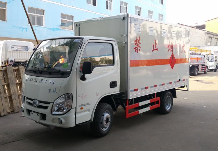 跃进3.3米易燃气体运输车厂家电话15997903366
