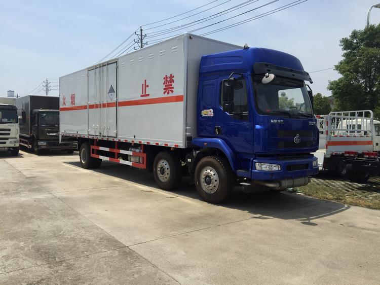 柳汽杂项危险品运输车厂家电话15997903366